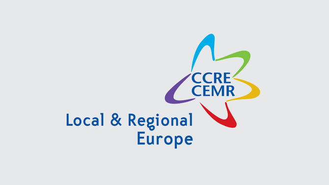 Display logo cemr
